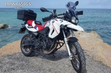 Exclusive Touring : BMW F800GS